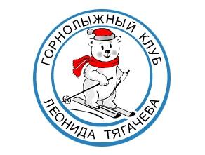 ГЛК Тягачева_логотип
