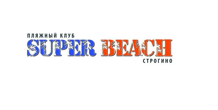 строгино пляж